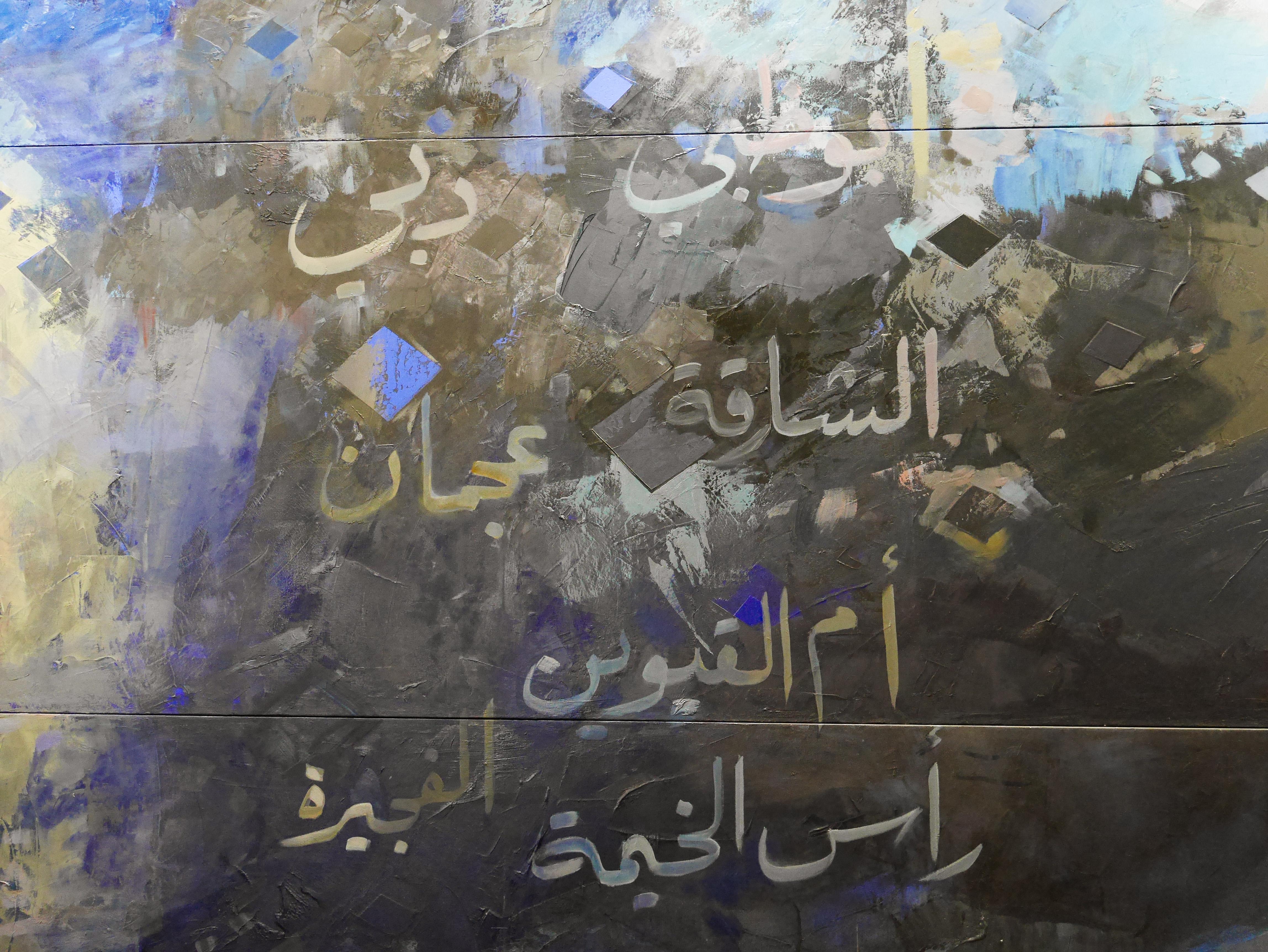 Como Puedo Escribir Mi Nombre En Arabe En Facebook siete datos curiosos del árabe que lo hacen un idioma único